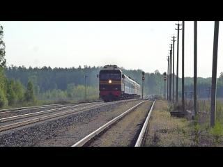 ТЭП70-0267 Минск-С.Петербург-Рига.mp4