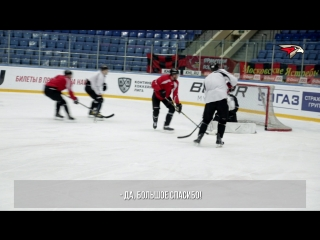 """""""В Балашихе уже все увлечены хоккеем!"""" Завершаем домашнюю серию игрой с """"Амуром"""""""