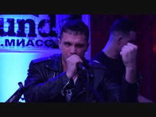Боевой Расчёт - Боевой Расчёт - (24/11/2018 - 5 лет Miass_Music в Антикафе
