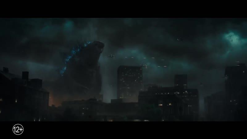 Годзилла. Король монстров (2019) - Трейлер 2
