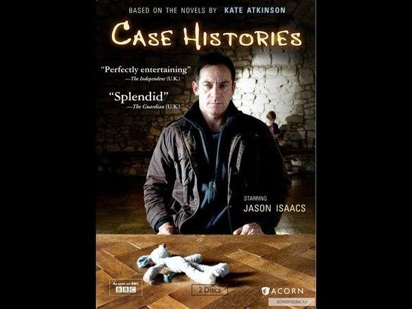 Преступления прошлого 1 серия детектив 2011 Великобритания