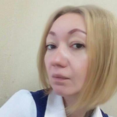 Елена Травникова