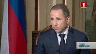 Россия / Бабич:Нападение на Беларусь будет рассматриваться как нападение на Россию