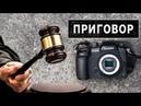 Panasonic GH5 GH5s G9 Вынесли ПРИГОВОР после длительного ТЕСТА Final