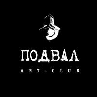 Логотип Арт-клуб «Подвал»