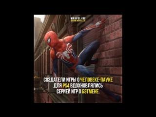 Игра Spider-Man для PS4