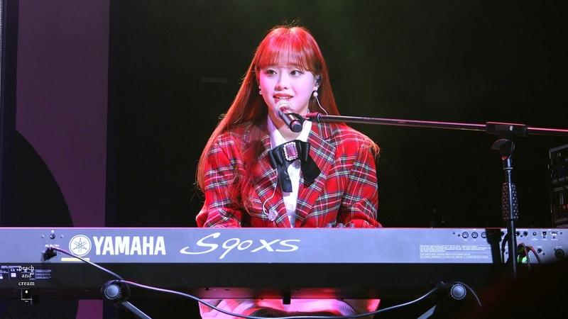 181125 LOONA Studio yyxy hertz 이달의 소녀 츄(Chuu) 그XX (G-DRAGON) cover