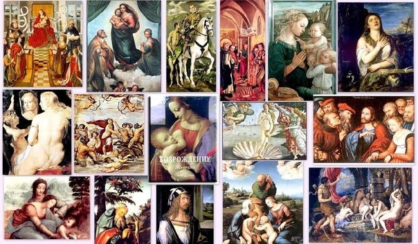 Великие художники эпохи Возрождения. Аудиобиографии. Часть 2 Первая часть: https://v.com/sea_lie_mew=wall-107232016_7562