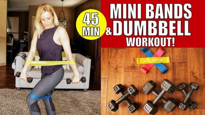 Tracy Steen - Glute and Cardio Mini Band Workout | Тренировка ягодиц с фитнес-резинкой кардио