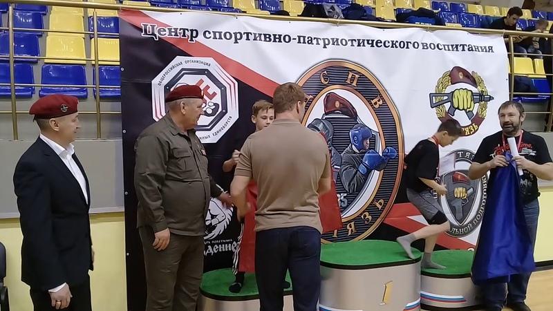 Награждения призёров и победителей чемпионата России по ОСЕ, 4 ноября 2018 г.