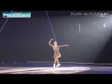 Евгения Медведева | Шоу «Fantasy On Ice 2018» | 03.06.18