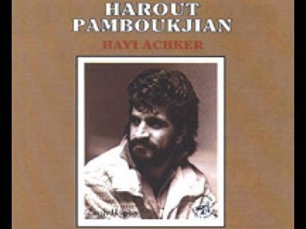 Harout Pamboukjian - Sasuni orore Հարութ Փամբուկչյան - Սասունի օրորը