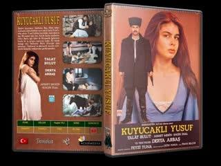 Kuyucaklı Yusuf - Tek Parça (Talat Bulut Ahmet Mekin)