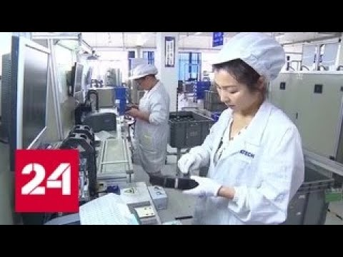 В США обсуждают идею отказа от пошлин на китайские товары - Россия 24