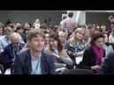 ІІ Конференція з ІT-права 17.04.2017