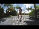 Miyagi Эндшпиль Ft TumaniYO - Dance Up (Offical Video)