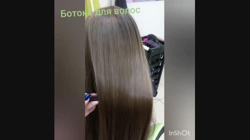 InShot_20190117_062136608.mp4