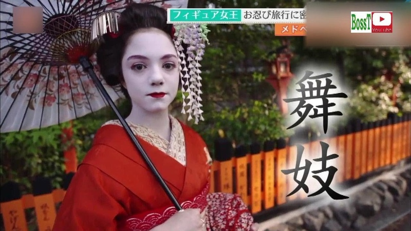 Evgenia MEDVEDEVA GEISHA Tour in Japan 06 2017