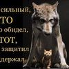 Igor Pushkin