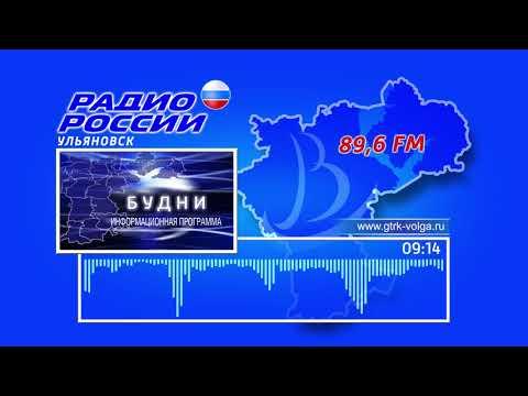 Утренняя программа «Будни» 12-12 Автор - А. Сорокин