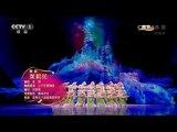 Jasmine Flower on CCTV Spring Festival Gala