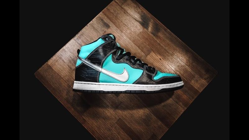 Розыгрыш Бриллианта ! Обзор Nike SB Dunk Diamond