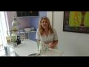 Приглашение на дни педикюра на израильской косметике KART от Анны Федоровой