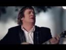Группа Рождество - Так хочется жить (Official video) (DownloadfromYOUTUBE.top).mp4