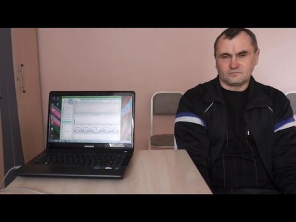 Вегатест ОМЕГА. Сергей 15. 11. 18 г. Результаты применения энергетических корректоров NanoBox
