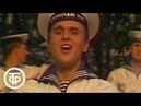 Несокрушимая и легендарная (1982) Концерт ко Дню Победы
