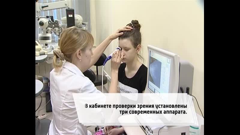 В офтальмологическом отделении детской окружной больницы Нижневартовска установили новое оборудованием