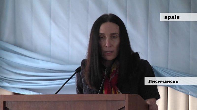 Звільнення начальника відділу освіти, Лисичанськ