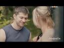 Клип т.с Ольга про Гришу и Ольгу - Не такой ты и бывший история первая