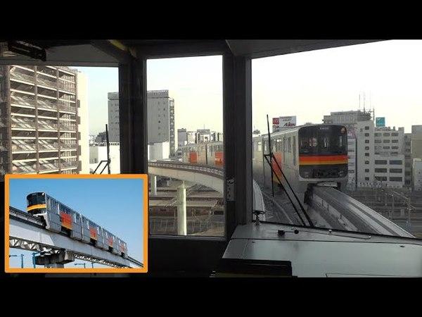 TAMA MONORAIL 多摩モノレール 上北台→立川→多摩センター 全区間