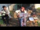 ЯНИНА и БОДИПОЗИТИВ - У жизни на краю (Aerosmith - Livin' On The Edge ремейк)