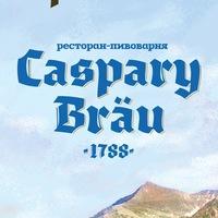Логотип Caspary Br u ресторан