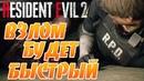 Resident Evil 2 Remake Взлом будет!Forza Horizon 4 скоро будет взломана!