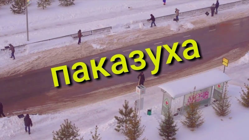 Как Казань готовится к приезду Путина почаще приезжай