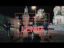 Онлайн Концерт с Красной площади