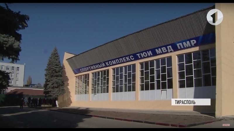 Новый спорткомплекс и паспортный отдел в Тирасполе