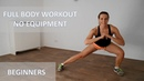 Full Body Workout At Home For Beginners – 20 Minute Low Impact Workout With No Equipment