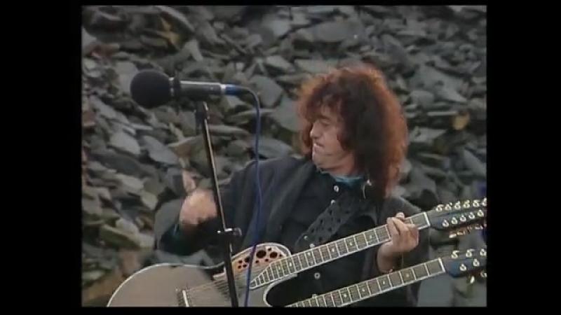 Led Zeppelin When The Levee Breaks