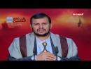 أبرز فيديو » المحاضرة السابعة للسيد عبدالملك بدرالدين الحوثي في ذكرى الهجرة النبوية 1440هـ 17-09-2018