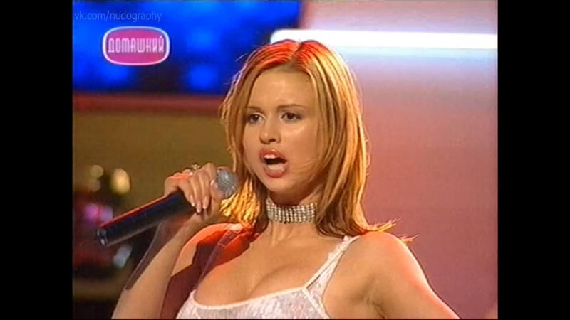 Анна Семенович (Блестящие) на концерте Хорошие песни (2005) - Чао, Бамбино Голая? Секси!