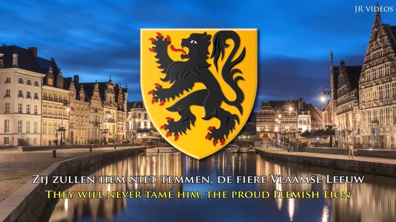 Regional Anthem of Flanders (NLEN lyrics) - Volkslied van Vlaanderen