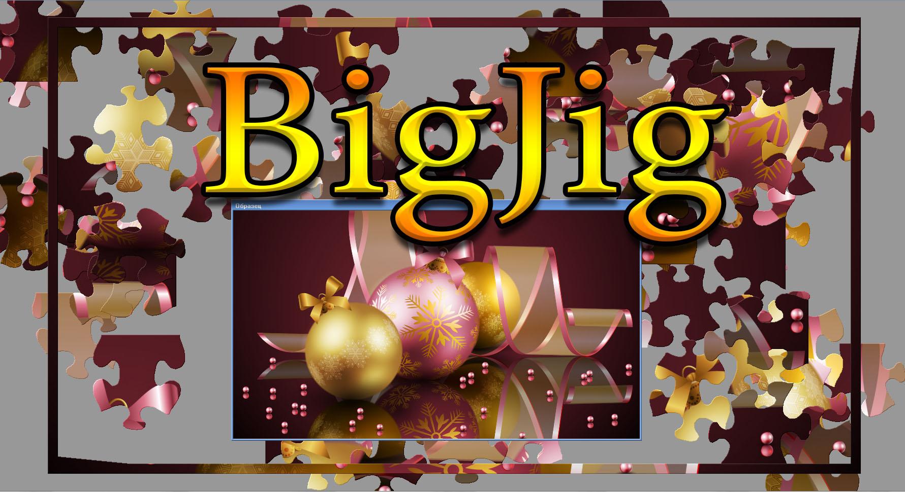 BigJig русская версия (+ утилита JigMake)