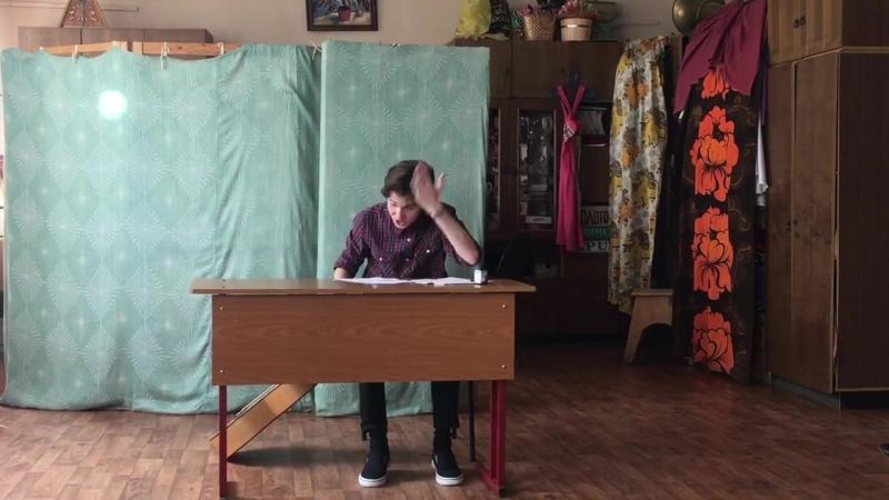 Миша Зайцев. Ответное слово выпускника.