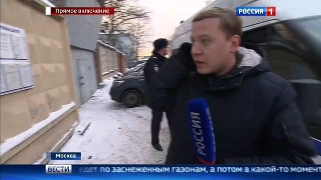Вести-Москва • Ночные гонки у МГУ: водитель