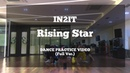 IN2IT - Rising Star DANCE PRACTICE VIDEO (Full Ver.)