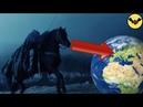 ¡Alerta 5 Monstruos Mitológicos Habitan el Planeta